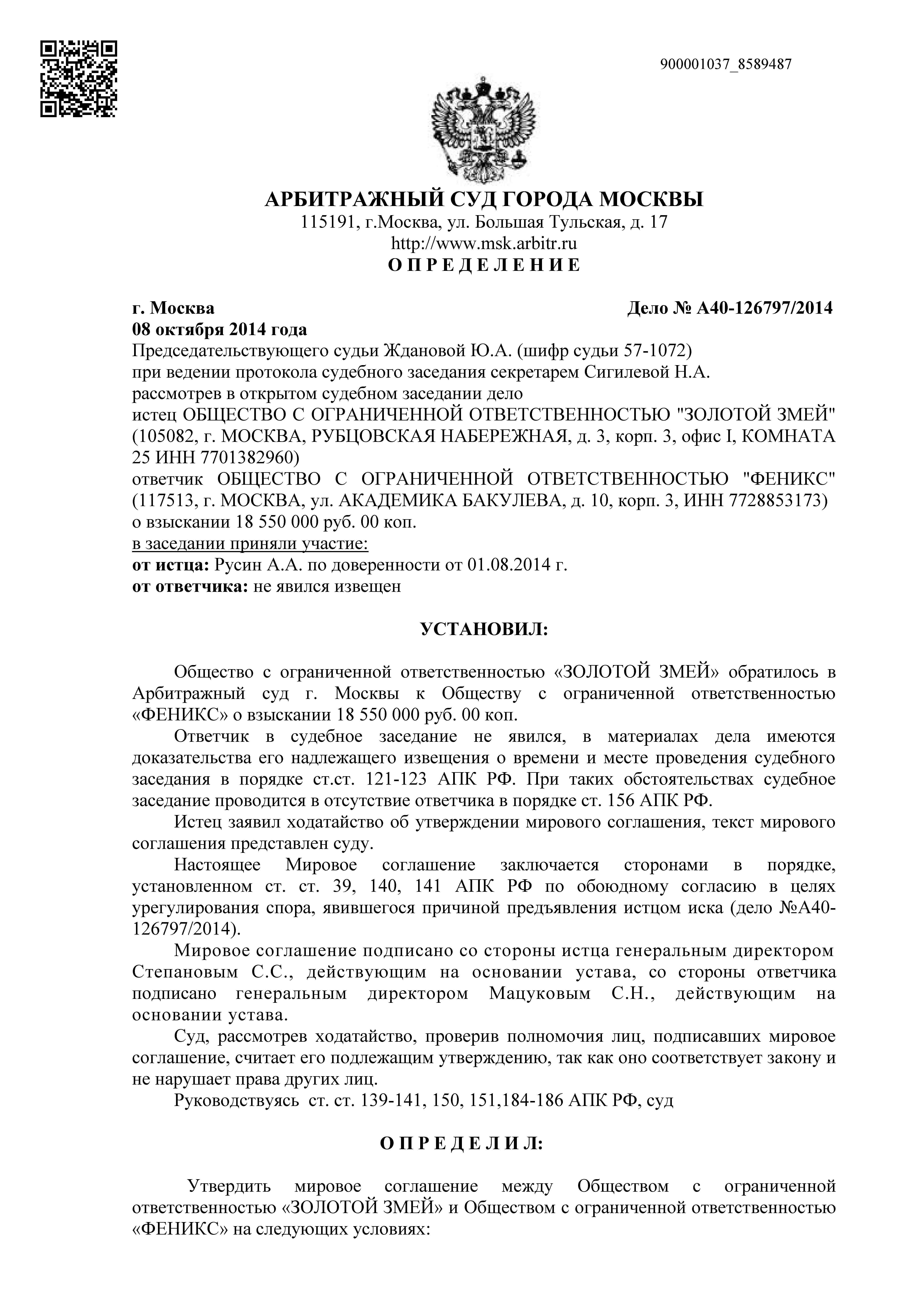 Образец доп соглашения к договору аренды об изменении